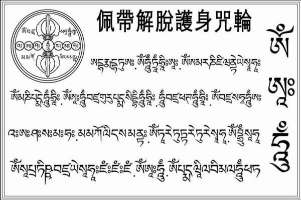 佛教電子書圖片-528