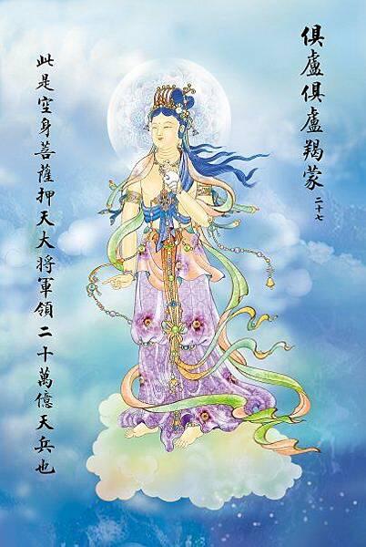 佛教電子書圖片-531