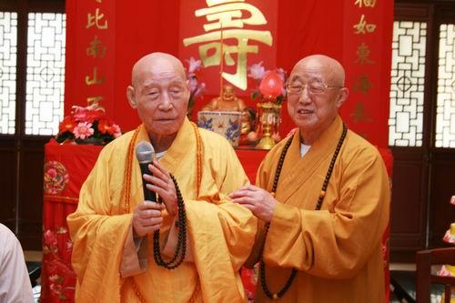 佛教電子書圖片-530