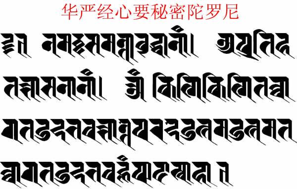 佛教電子書圖片-532