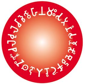 佛教電子書圖片-533
