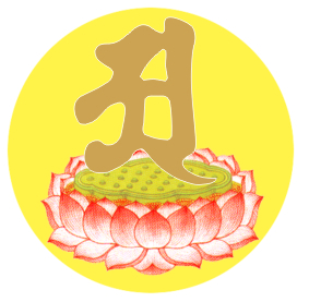 佛教電子書圖片-536