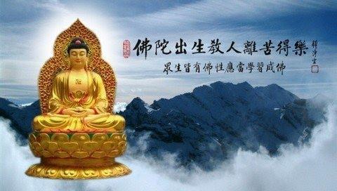 佛教電子書圖片-534
