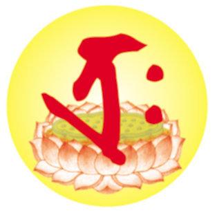 佛教電子書圖片-537