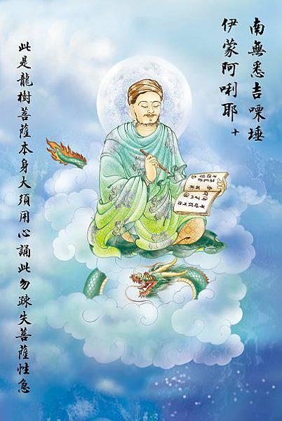 佛教電子書圖片-538