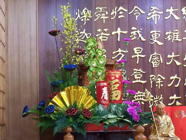 佛教電子書圖片-541
