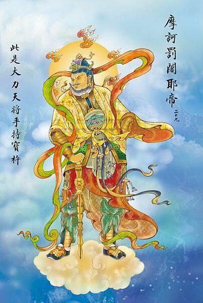 佛教電子書圖片-546