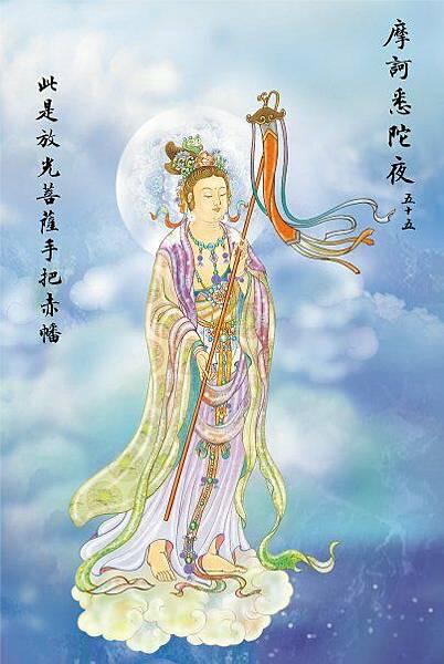 佛教電子書圖片-570