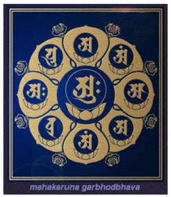 佛教電子書圖片-573