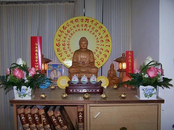 佛教電子書圖片-581