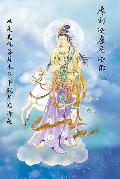 佛教電子書圖片-584