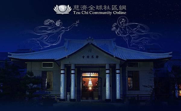 佛教電子書圖片-589