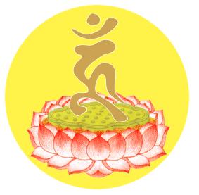 佛教電子書圖片-590