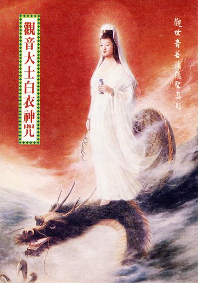 佛教電子書圖片-604