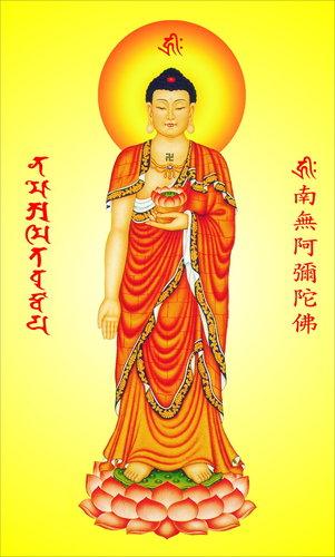 佛教電子書圖片-619