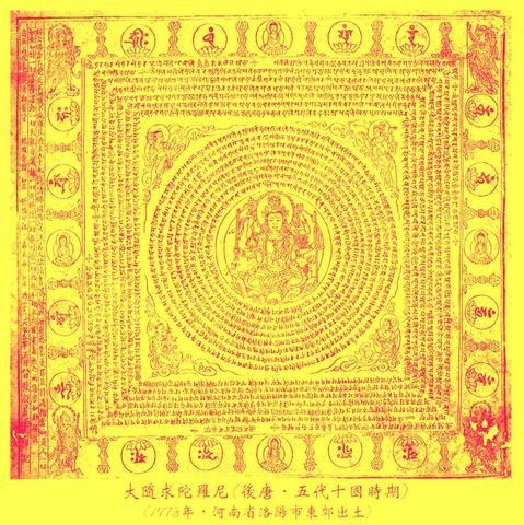 佛教電子書圖片-620
