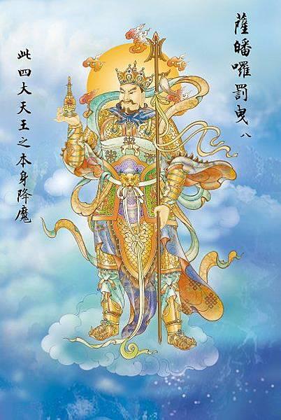 佛教電子書圖片-624