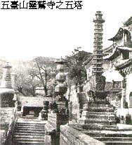佛教電子書圖片-636