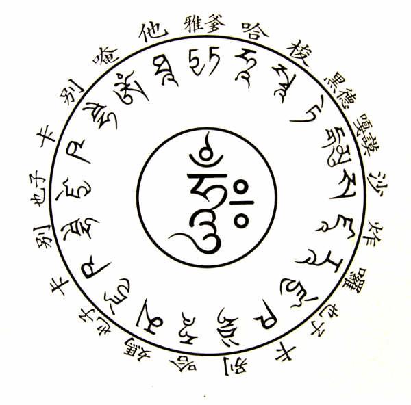 佛教電子書圖片-642