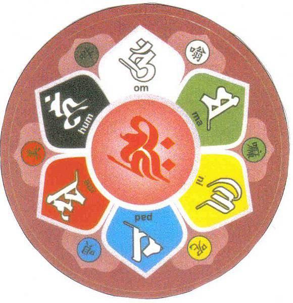 佛教電子書圖片-641