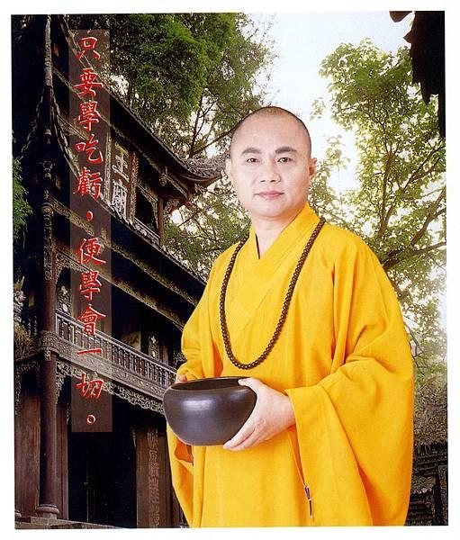 佛教電子書圖片-657