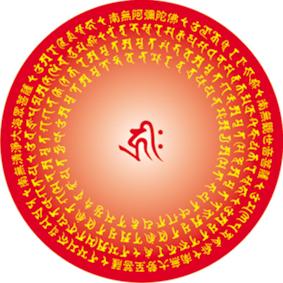 佛教電子書圖片-659