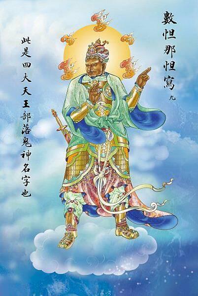 佛教電子書圖片-673