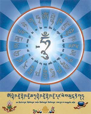 佛教電子書圖片-679