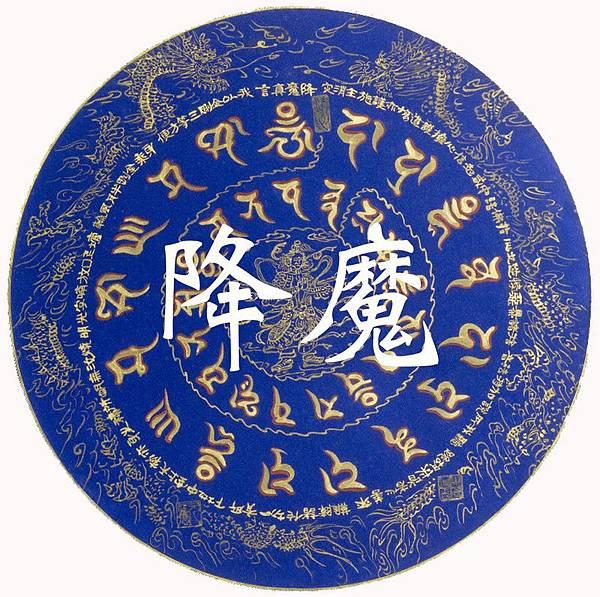 佛教電子書圖片-687