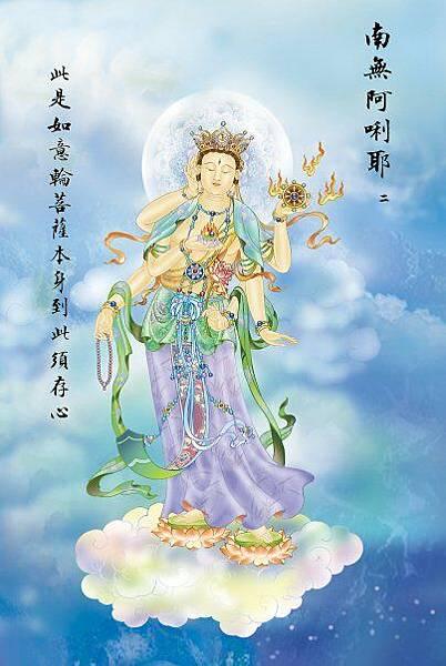 佛教電子書圖片-700