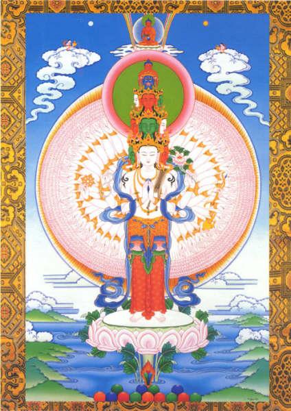 佛教電子書圖片-709