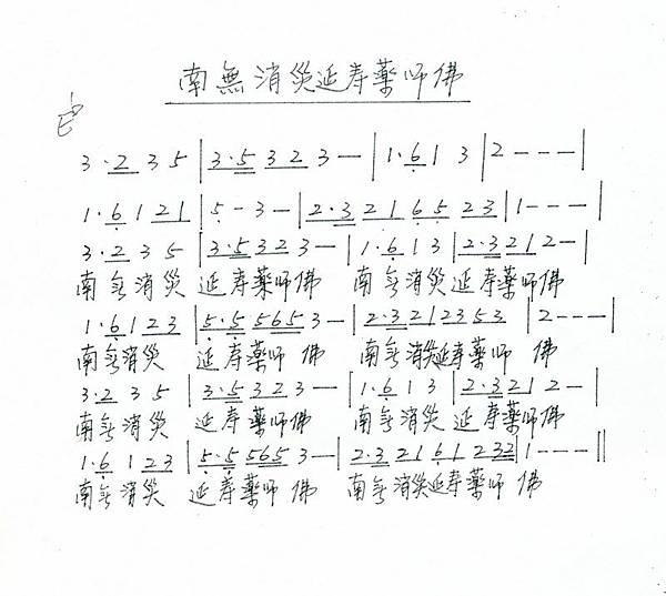 佛教電子書圖片-729