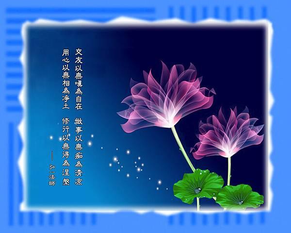 佛教電子書圖片-731