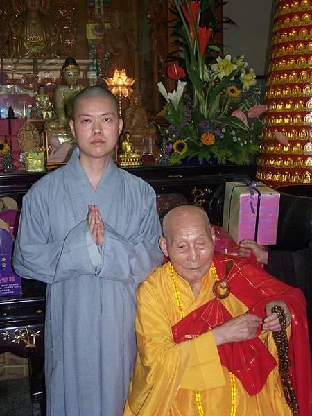佛教電子書圖片-741