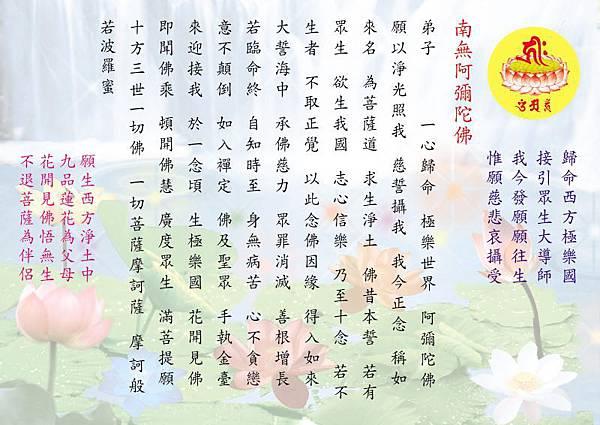佛教電子書圖片-746