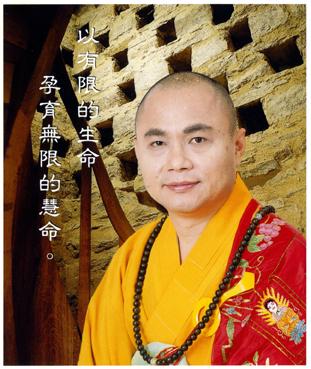 佛教電子書圖片-752