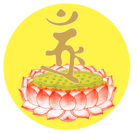 佛教電子書圖片-779