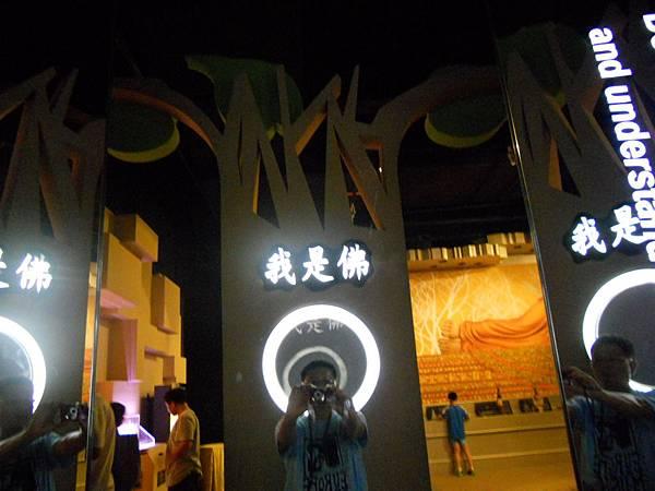 佛光山佛陀紀念館 059