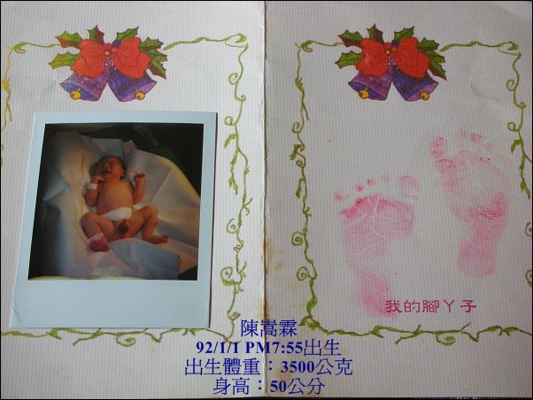 DSCN1528.jpg