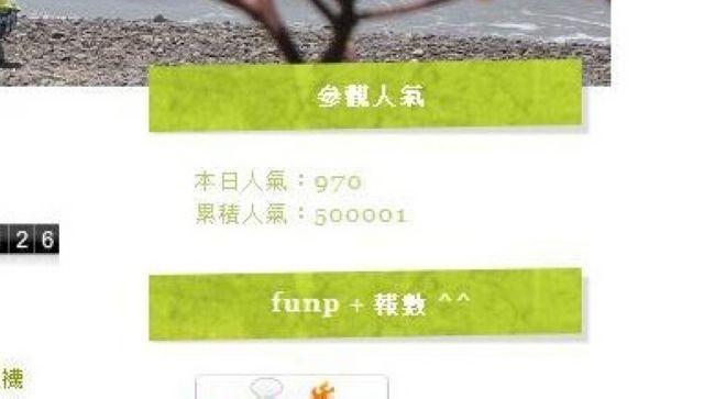 文文500001
