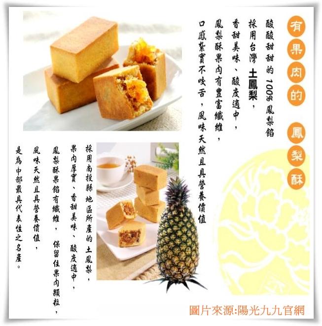 陽光九九-crop
