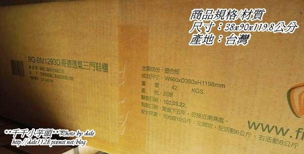 DSCN7629-crop.jpg