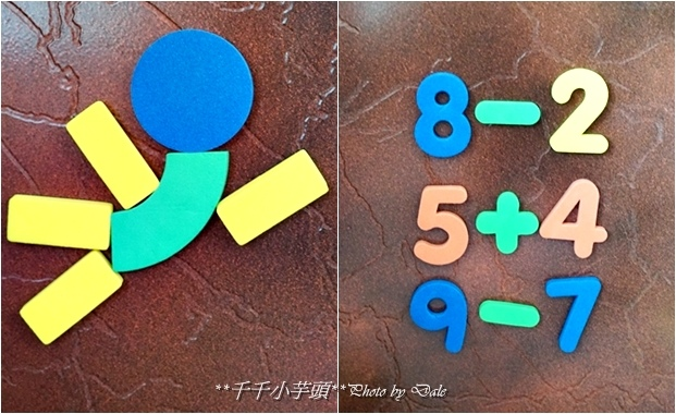 磁鐵達人55.jpg