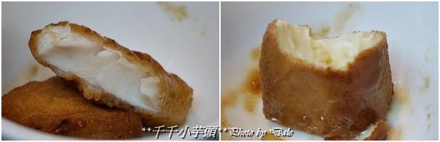 蒸宴港式飲茶17.jpg