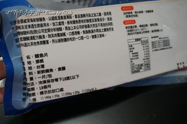 愛家家烤肉組7.JPG