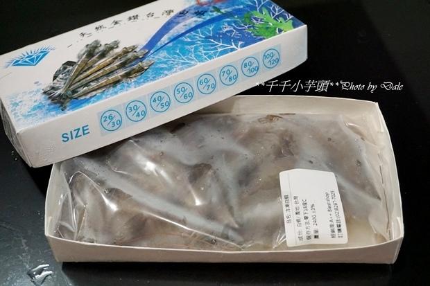 愛家家烤肉組8.JPG
