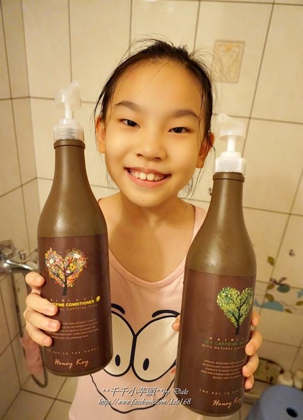 Honey Key咖啡因冰香洗髮精19.JPG