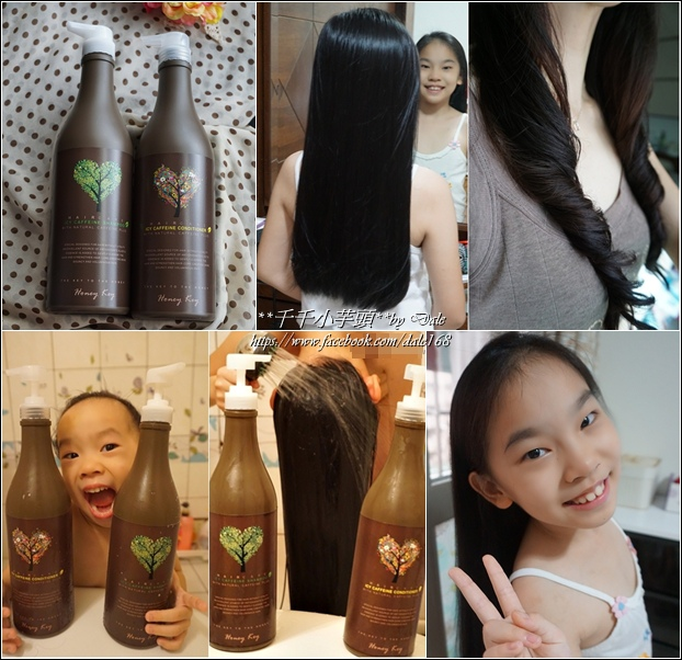 Honey Key咖啡因冰香洗髮精29
