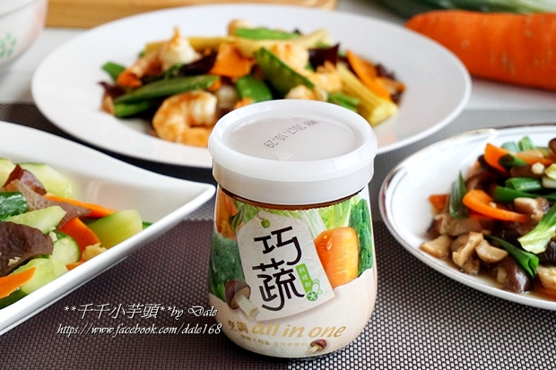 巧蔬料理粉1.JPG