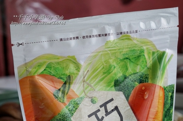 巧蔬料理粉11.JPG